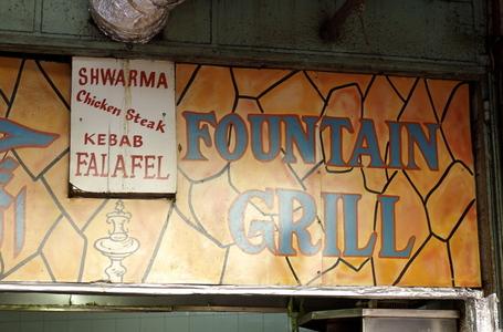 Fountaingrillfalafelstand