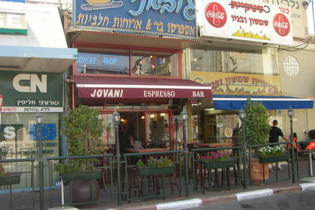 Exterior of Jovani Restaurant, Tiberias, Israel